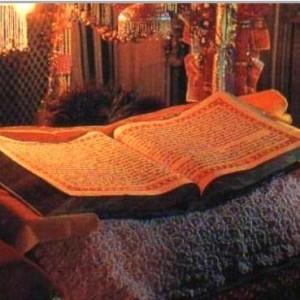 libro sacro guru sikh